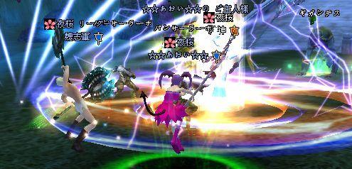 10-08 22-54 99魔D♪