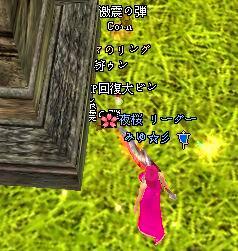 10-19 18-01 ブラフマのリング♪