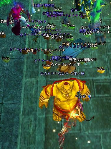 10-25 01-00 鋳具♪