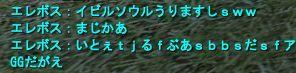 10-30 00-50 ∵ゞ(≧ε≦o)ぶ