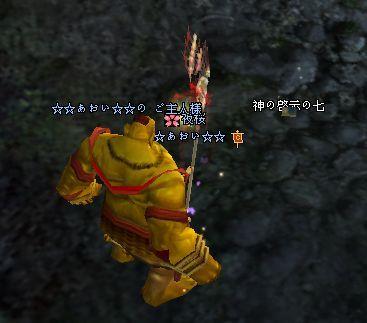 11-01 00-35 啓示♪