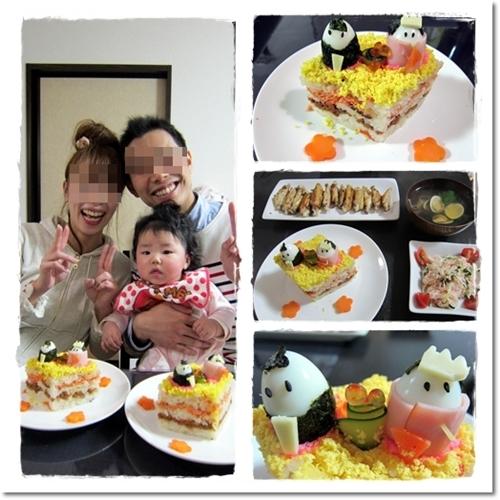 2012・3・6・初節句-3