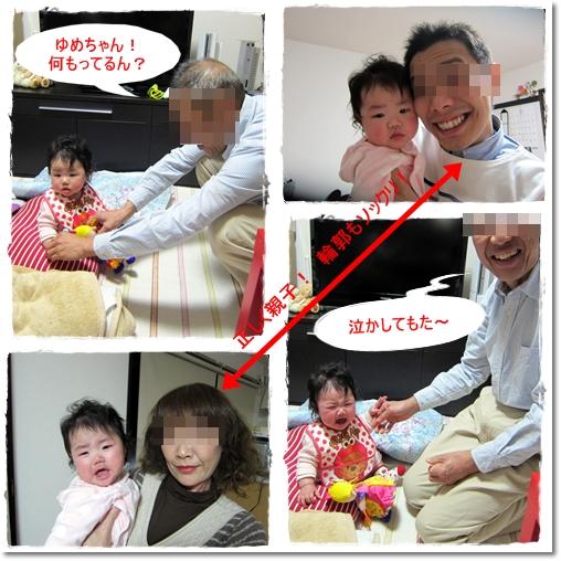 2012・3・6・初節句-2