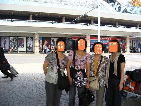 ソウル旅行 125a