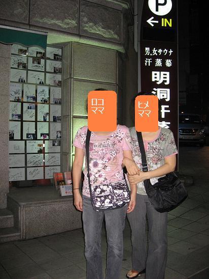 ソウル旅行 165a