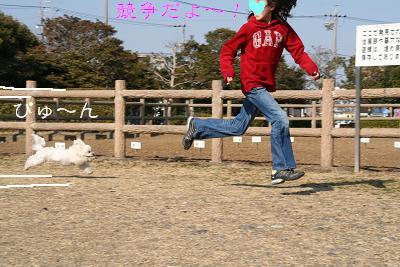 IMG_1685きゅー5ひゅん