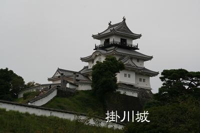 IMG_6900ふくろう城
