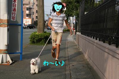 IMG_7188おひさ6