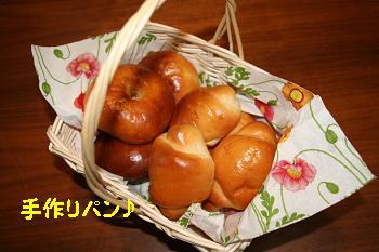 IMG_7123お久パン