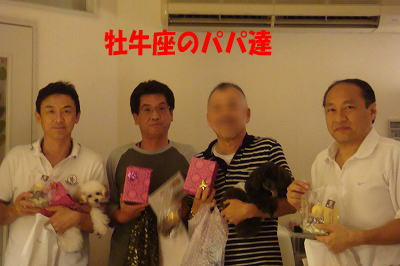 image_20090622205442.jpg