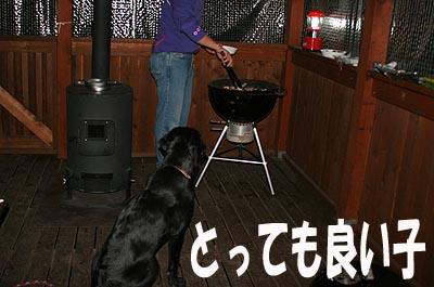 北軽井沢24