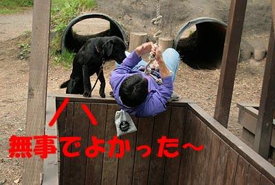 北軽井沢2