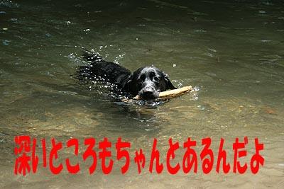 秘密の河原6
