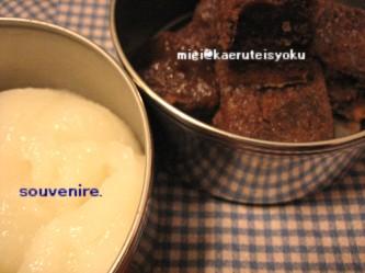 cafecake