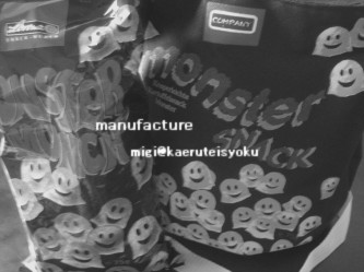 工場制手工業