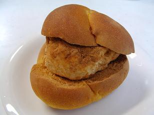 徳多朗 南瓜パン1