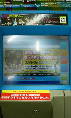 200811190208000.jpg