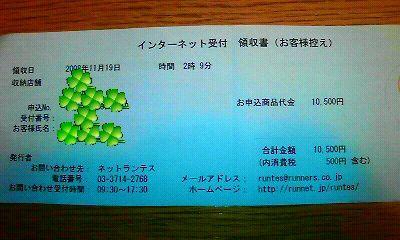 200811190231000.jpg