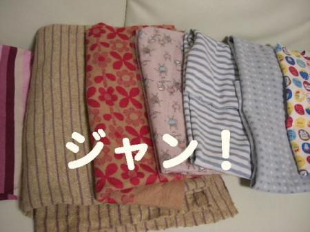 コピー ~ 2008.11.11~ 030