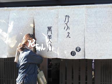 bannbi-no1.jpg