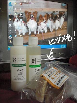 okaimono1.jpg