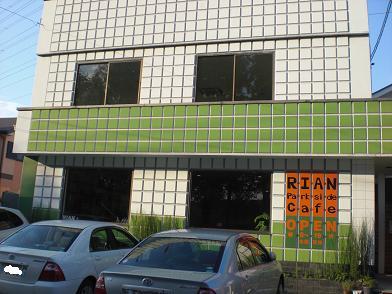 rian1.jpg