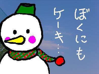 suno-mann2.jpg