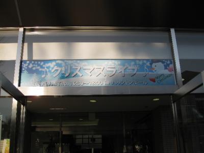 081218関学02
