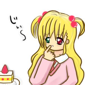 ケーキをじーっとみるヴィヴィオ