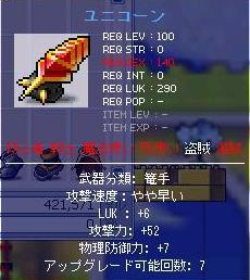 yuniko.jpg