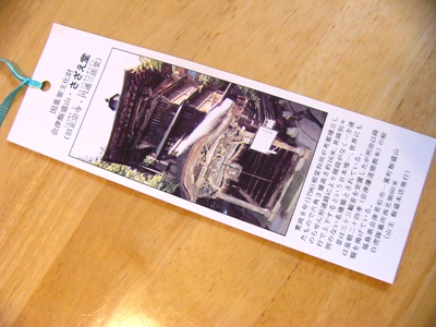 P1090053-1.jpg