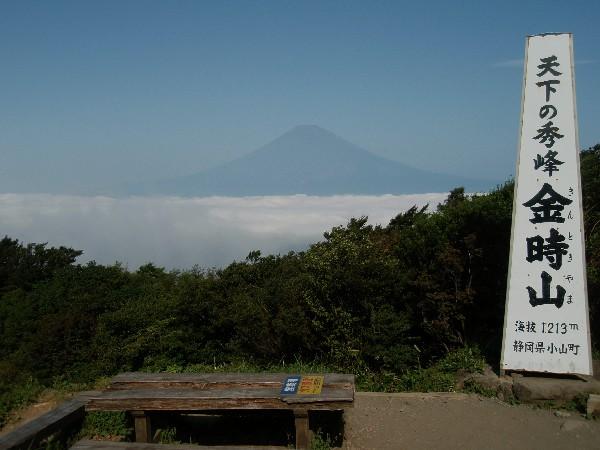 P8290063.JPG山頂.jpg