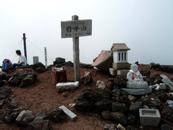 P9060058.JPG山頂.jpg
