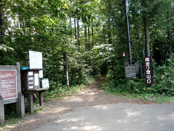 P9060078.JPG登山口.jpg