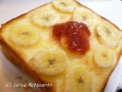 バナナトースト(^^)
