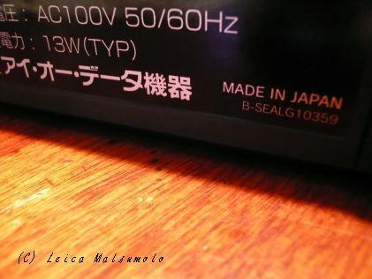 現行品ではめずらしい日本製HDD