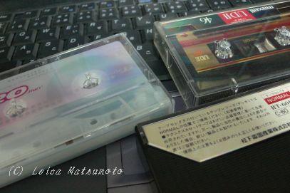 サイキックが収録されたカセットテープ