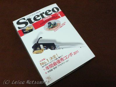 ステレオ誌2012年1月号