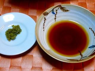 ポン酢&柚子胡椒