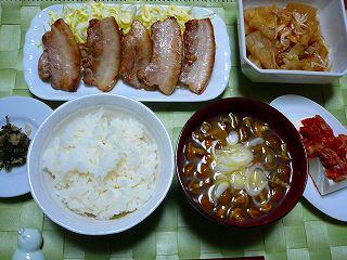 豚バラ塩焼き