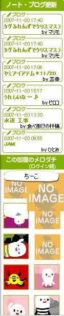 img2392