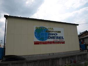 3工場看板