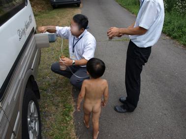 3裸のU太
