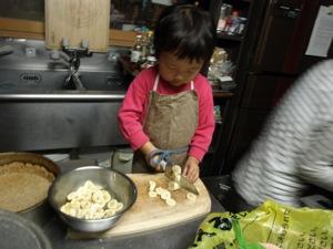 2調理するKAN太