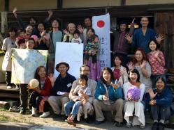 チーム地球暦惑星会合20110926