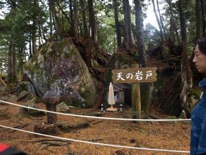 6位山麻良渡し神事2011.