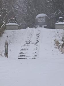 1雪の位山登山道入り口