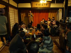 10忘年会自己紹介タイム20111228