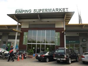4オーガニックスーパーマーケット