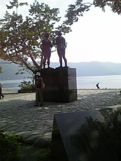 20080813174600